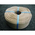 マニラロープ 麻ロープ 直径8mm×長さ200m