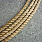 麻ロープ マニラロープ カット販売 直径12mm