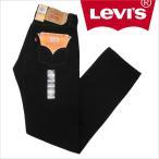 LEVI'S  リーバイス  501-0660 デニムパンツ USA企
