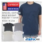 CAMBER  キャンバー SPECIAL EDITION MAX WEIGHT POCKET T-SHIRT 別注品 半袖 マックスウェイト ポケット付 Tシャツ