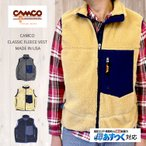 CAMCO   カムコ CLASSIC FLEECE VEST クラシック フリースベスト MADE IN USA