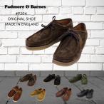 PADMORE & BARNES パドモア&バーンズ #P204 ORIGINAL SHOE ワラビ―シューズ あすつく対応