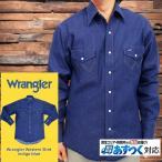 Wrangler  ラングラー  Western Shirt USA企画 ウエスタンシャツ 未洗いデニム /インディゴブルー/
