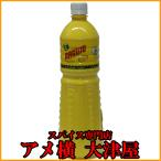 BAGUIO ココナッツオイル 1000ml  精製  バグイオ