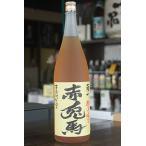 赤兎馬(せきとば) 柚子梅酒 1.800ml
