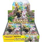 数量限定公開 エヴァンゲリオン Schick HYDRO5 シック ハイドロ 5 ネルフモデル一式 収納ポーチ+剃刀+替刃3コ付