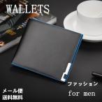 財布 メンズ 二つ折りメンズ  高品質 合成皮革 カードポケットSIMカード入れ付き 軽くお持ちやすい送料無料