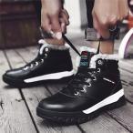 スノーブーツ 男性用 アウトドア靴 ベルベットブーツ 防水 防寒 防滑 ハイカット メンズ ウィンターブーツ 冬用送料無料 代引不可