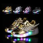 光る靴 子供 LEDスニーカー ローラーシューズ キッズ マジックテープ 羽根 フラッシュ スケッチャーズ 女の子 男の子送料無料 代引不可