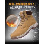 スノーブーツメンズ防水 冬用靴 外靴 防寒ブーツアウトドア靴 ベルベットブーツ防水 防寒 防滑 ハイカット メンズ ウィンターブーツ 送料無料 代引不可