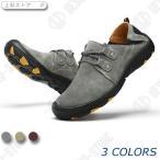 スリッポン メンズ ランニングシューズ スニーカー ローカット ウォーキングシューズ レザー アウトドア 靴 登山靴 軽量 幅広 4E 大きいサイズ