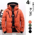 ショッピング中綿 中綿ジャケット メンズ ダウンコート ハイネック フード付き ブルゾン 大きいサイズ コート 冬アウター 無地 防風 防寒着