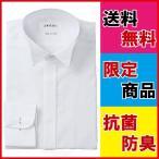 ウイングカラーシャツAMILKS 白さ際立つ TOREY 東レ素材を使で抗菌 防臭 ドライな着心地
