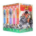 アカデミー賞ベスト100選 DVD50枚組 Vol.1