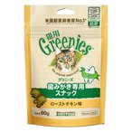 グリニーズ猫用 ローストチキン味 70g 成猫 シニア猫 デンタルケア おやつ 4562358783647