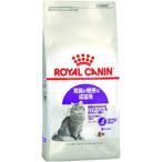 ロイヤルカナン センシブル 15kg【送料無料】 猫 ドライフード キャットフード 胃腸がデリケートな猫用