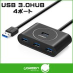 USB 3.0 �ϥ� 4�ݡ��� ������ �ѥ����� PS4/Surface/MacBook�б� USB3.0��®�ϥ� �֥�å� �ۥ磻�� CR113 KON
