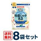 UHA味覚糖 特濃ミルク8.2 塩ミルク 8袋セット