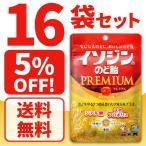 【5%OFF!】UHA味覚糖 イソジンのど飴 PREMIUM オリジナルハーブ 16袋セット 送料無料