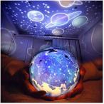 プラネタリウム LED 小夜灯(6 セット投影映画 )投影ランプ スタープロジェクター ライトプロジェクター ナイトライト 簡易プラネタリウ