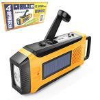 防災ラジオ 大容量2000mAh防災ソーラーラジオ手回しラジオ AM/FM/携帯ラジオAutsmalラジオライト USB手回し発電ソーラー