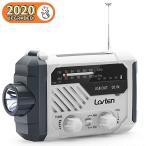 Lovten ラジオライト 防災ラジオ 緊急ラジオ ソーラーラジオ 携帯ラジオ 懐中電灯 手回しラジオ USB充電 手回し充電 太陽光充電