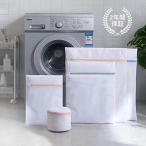 UNNI 洗濯ネット 5枚入 型崩れ防止 絡み防ぎ 傷み防止 細かい網目 丈夫 角型 円筒型 ランドリーネット タオル ブラジャー Tシャツ