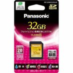 パナソニック SDHCメモリーカード 32GB Class10 RP-SDWA32GJK