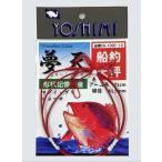 吉見 夢の天秤(真鯛) CR-1000-1.5φS シュリンプカラー