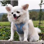 日本風保護型ハーネスとリードセット 調整機能 小型犬中型犬用胴輪  ワンちゃん用散歩用品 プレゼント