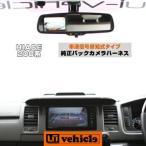 UIvehicle ユーアイビークル ハイエース200系 車速信
