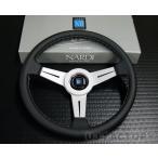 【正規品】NARDI CLASSIC ブラックレザー (クラシックレザー) ステアリング / N342 シルバースポーク 34φ (ホーンボタン付属) ナルディ