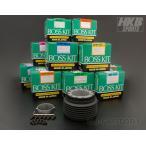 ★HKBステアリングボス OM-188★ 三菱 ミニカ H42系 (H10/10〜) エアバック無