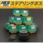 ★HKBステアリングボス OT-02★ マークII GX60/GX61/GX70/GX71