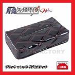 【MIYABI / 雅】 月光ZERO ダブルステッチ ◆ ティッシュカバー(日本製)ダイヤキルト《 ブラック×レッドステッチ 》輝くパールレザー
