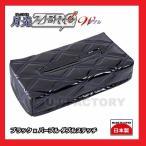【MIYABI / 雅】 月光ZERO ダブルステッチ ◆ ティッシュカバー(日本製)ダブルステッチ《 ブラック×パープルステッチ 》輝くパールレザー
