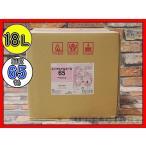 メイプル・アルコール65 (濃度65度) コック無し《 18L 》ベタつき無し除菌 インフルエンザ予防 食中毒対策に 安心/安全な日本製 18リットル