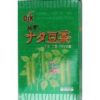体を暖めるナタ豆茶