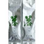 ショッピング抹茶 業務用宇治抹茶 初緑 500g2本 粉末 パウダー 送料無料 製菓