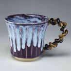 清水焼 京焼 マグカップ 柴紅釉(柴) 京都の高級 手作り 和食器 紅茶にコーヒー に 贈り物ギフトにもおすすめ
