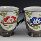清水焼 京焼 マグカップ 粉引ふくろう 京都の高級 手作り 和食器 紅茶にコーヒー に 贈り物ギフトにもおすすめ