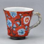 清水焼 京焼 マグカップ 花更紗(赤) はなさらさ(あか) 京都の高級 手作り 和食器 紅茶にコーヒー に 贈り物ギフトにもおすすめ