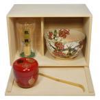 ショッピング円 清水焼 京焼 茶道具12500円セット 京都の高級 手作り 抹茶碗 茶筅 茶杓 抹茶セット 贈り物ギフトにもおすすめ