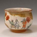 清水焼 京焼 酒器 盃 十月 紅葉狩 京都の高級 手作り 和食器 日本酒 酒器 杯 贈り物ギフトにもおすすめ
