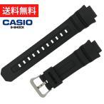 CASIO カシオ G-SHOCK 純正 AWG-M100 / AW-590 / AW-591 等 / 時計ベルト 黒 10273059
