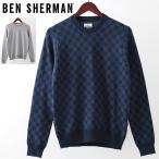 ベンシャーマン メンズ セーター Ben Sherman ギンガム アブストラクト 2色 シルバーグレー ダークブルー プレゼント ギフト