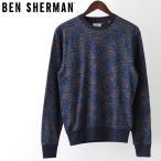 ベンシャーマン Ben Sherman トレーナー スウェット ペイズリー  ブルー メンズ プレゼント ギフト