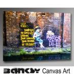 Banksy �Х��� Village Idiot ������