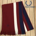 フレッドペリー 正規販売店 Fred Perry マフラー カレッジストライプ ウール マルーン プレッピー メンズ レディース