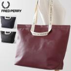 フレッドペリー Fred Perry トートバッグ 37.5×36cm 大容量 大きい 3色 マルーン ネイビー ブラック レディース メンズ  正規販売店